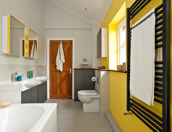 gray and yellow bathroom How To Get A Trendy And Refreshing Gray And Yellow Bathroom feat 10 600x460
